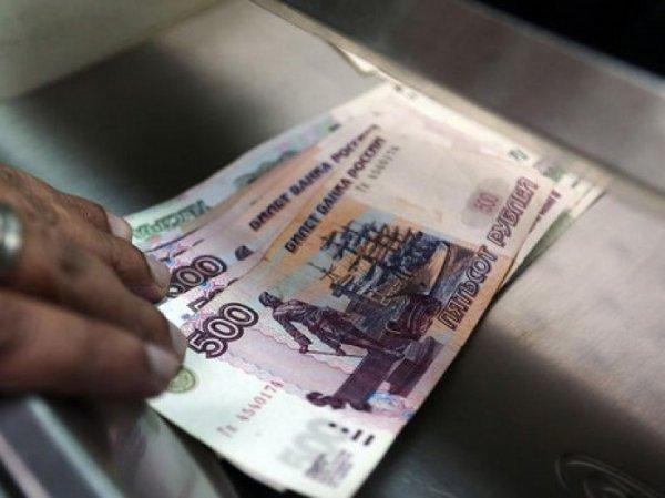 Курс доллара на сегодня, 28 июня 2017: у рубля наступил период падения - прогноз экспертов