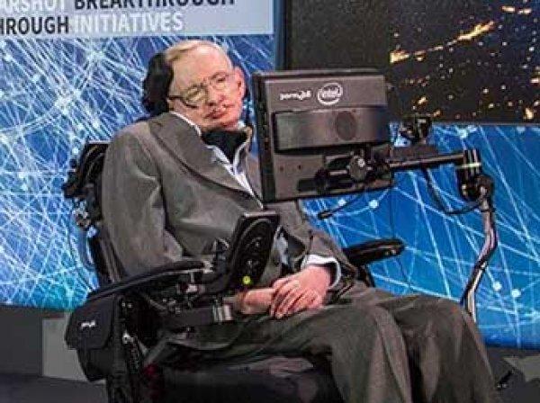 Стивен Хокинг рассказал, когда люди покинут Землю