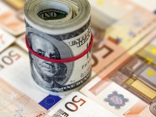 Курс доллара на сегодня, 30 июня 2017: эксперты озвучили курсы валют до конца 2017 года
