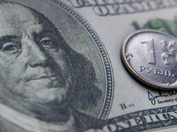 Курс доллара на сегодня, 22 июня 2017: эксперты озвучили предельный курс падения рубля