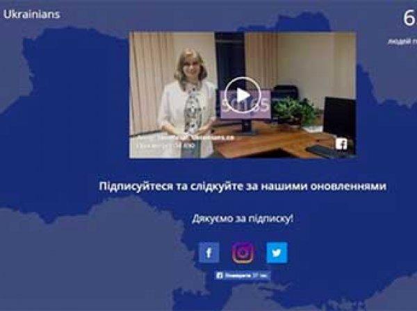 """На Украине создали свою соцсеть - она предлагает регистрироваться через """"ВКонтакте"""""""