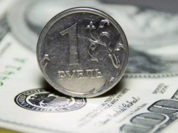 Курс доллара на сегодня, 5 июня 2017: глава МЭР дал прогноз курса рубля в официальном прогнозе