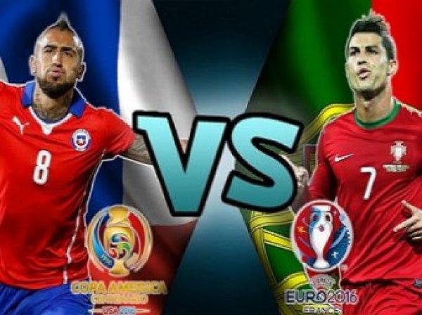 Португалия — Чили 28 июня 2017: онлайн трансляция матча 28.06.2017, где смотреть, прогноз (ВИДЕО)
