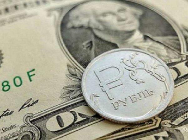 Курс доллара на сегодня, 15 июня 2017: рубль рухнет в июле из-за действий ЦБ и ФРС - прогноз экспертов