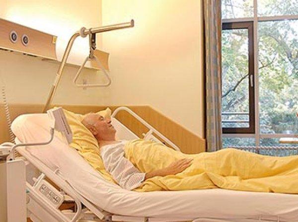 Ученые доказали, что смертельно больные люди всегда умирают в хорошем настроении