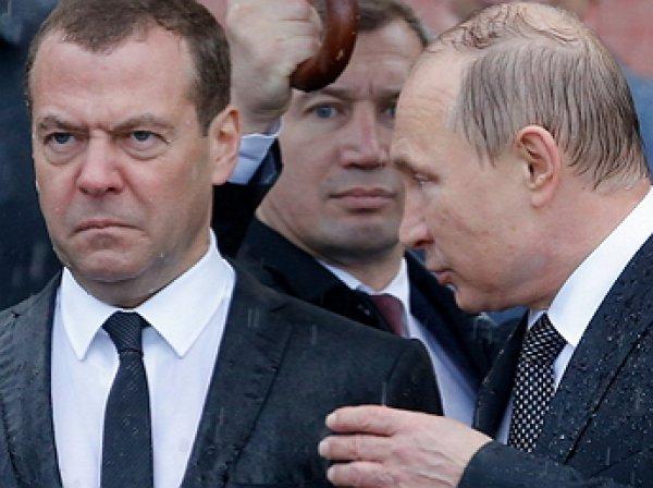 Недовольный Медведев стал новым мэмом в Сети