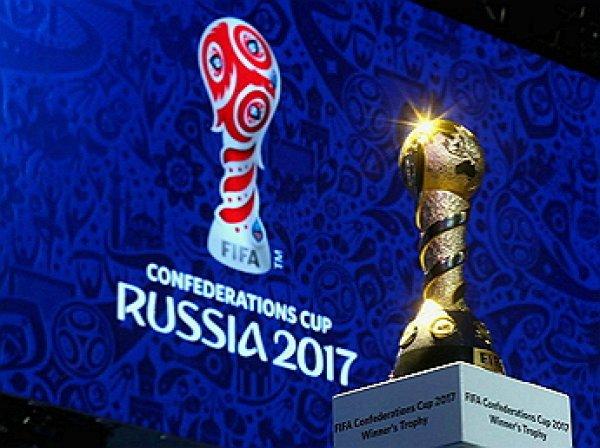Назван состав сборной России на Кубок Конфедераций 2017