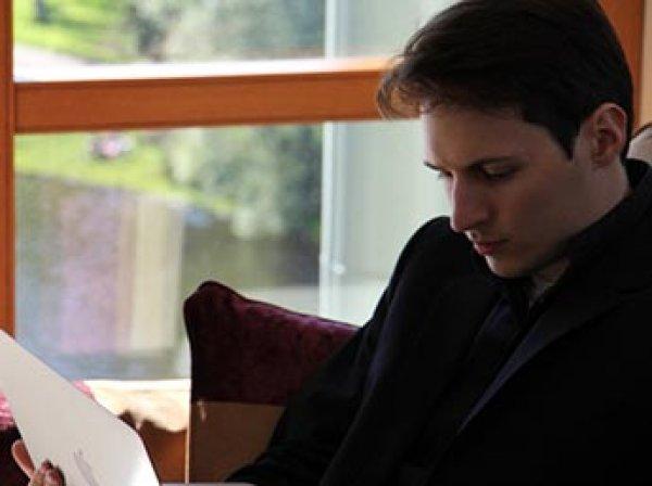 Дуров ответил на ультиматум Роскомнадзора и угрозу заблокировать Telegram