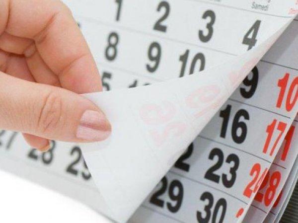 Выходные в 2018 году: как отдыхаем на Новый год 2018 и выходные дни на январские и другие праздники