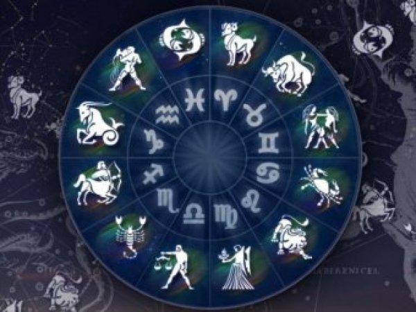 Гороскоп на сегодня, 4 июля 2017, для всех знаков Зодиака