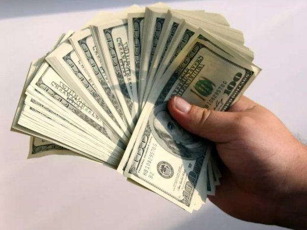 Курс доллара сегодня, 5 июля 2017: рубль упал - Минфин сокращает покупку валюты в 600 раз