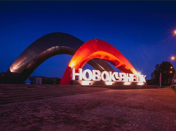 День города Новокузнецк 2017: программа мероприятий