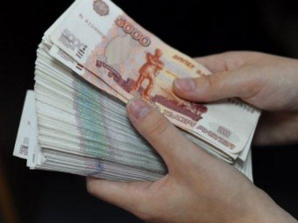 Курс доллара на сегодня, 6 июля 2017: эксперты дали последний шанс рублю и нефти