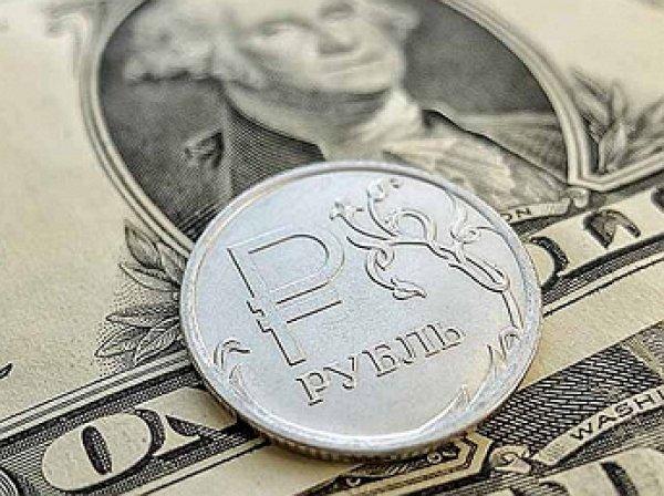 Курс доллара на сегодня, 7 июля 2017: ЦБ шокировал июньский рост инфляции в России