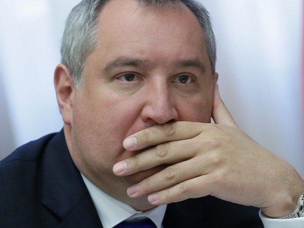 Рогозин назвал причастных к авиаинциденту над Румынией