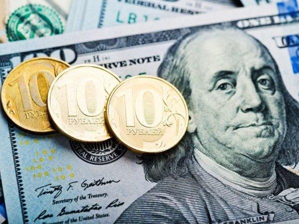 Курс доллара на сегодня, 20 июля 2017: эксперты дали прогноз по курсу доллара на ближайшее время