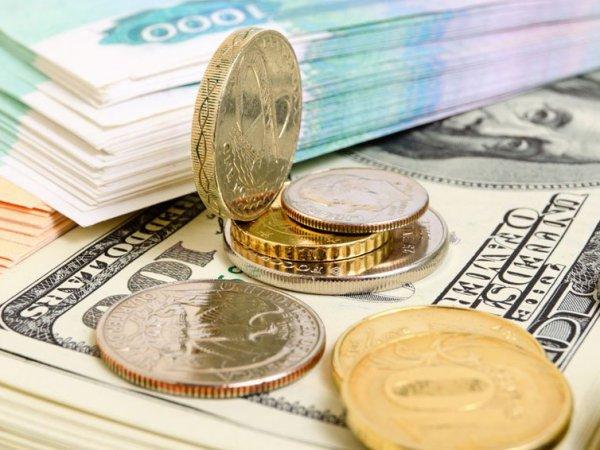 Курс доллара на сегодня, 27 июля 2017: эксперты рассказали, стоит ли сейчас менять рубли на доллары и евро