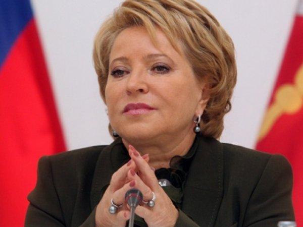Матвиенко, Нарусова и Голодец оказались в списке самых богатых чиновниц РФ