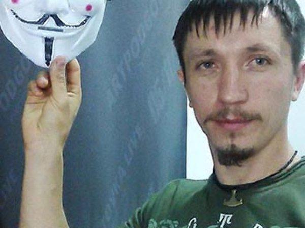Участник антикоррупционного митинга в Москве 26 марта получил 2,5 года колонии