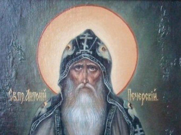 Какой сегодня праздник: 23 июля 2017 года отмечается церковный праздник Антоний Громоносец