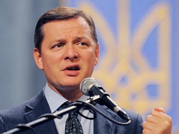 Ляшко назвал посла США в Киеве слоном в посудной лавке