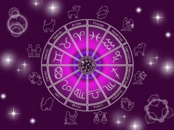 Гороскоп на сегодня, 2 июля 2017, для всех знаков Зодиака