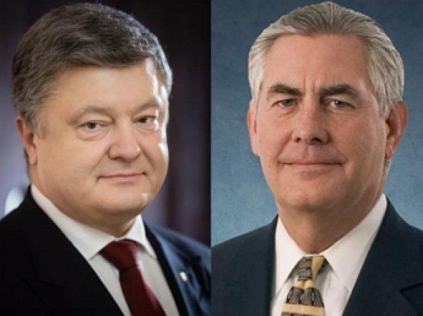 Госдеп назвал дату встречи Тиллерсона и Порошенко в Киеве