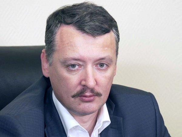 """Стрелков рассказал о сбитом малазийском """"Боинге"""" на Донбассе"""