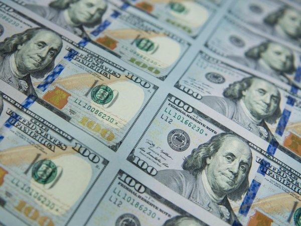 Курс доллара на сегодня, 19 июля 2017: к концу недели доллар упадет до месячного минимума — эксперты
