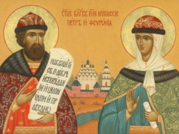 Какой сегодня праздник: 8 июля 2017 года отмечается народный праздник Петра и Февронии