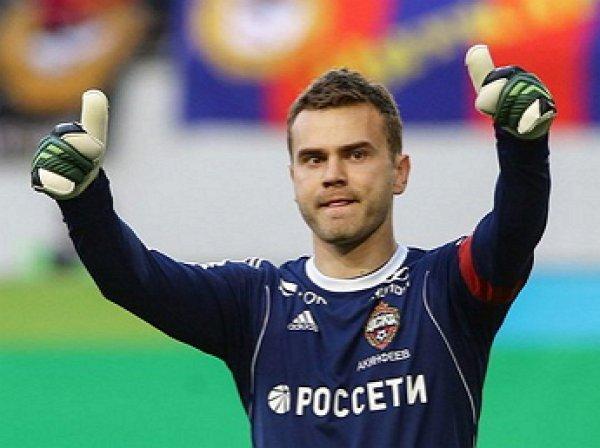 Акинфеев впервые за 11 лет провел «сухой» матч в Лиге чемпионов