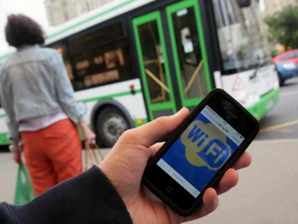 Депутат Рады заявил, что Wi-Fi появился благодаря Украине
