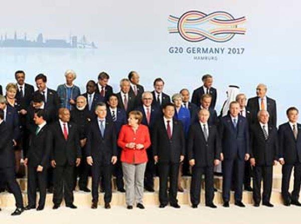 """""""Россия очень довольна"""": в Москве назвали главный итог саммита G20 в Гамбурге"""