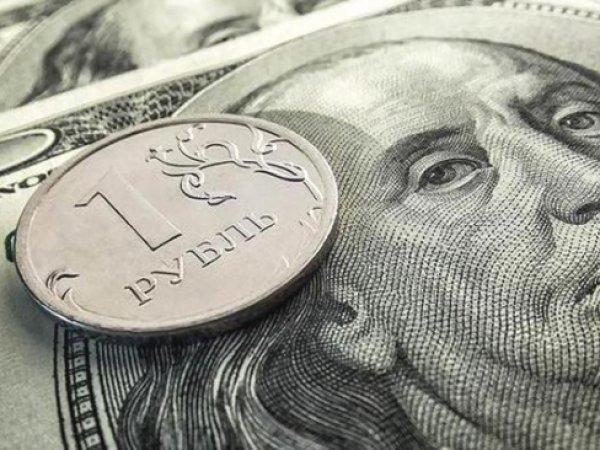 Курс доллара на сегодня, 6 июля 2017: доллар скоро пробьет уровень в 60 рублей — прогноз экспертов