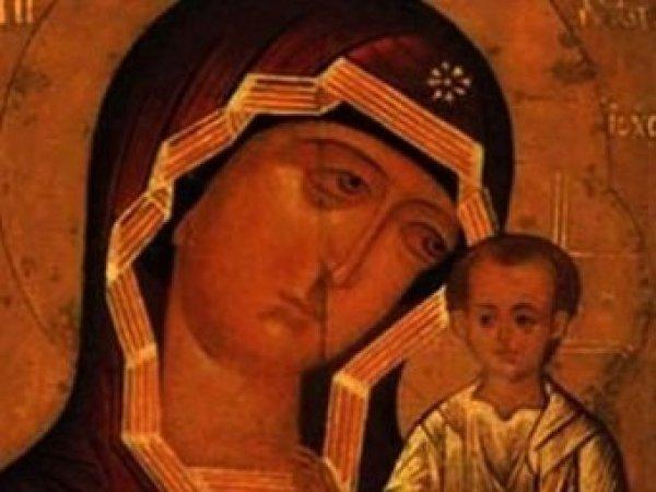 Какой сегодня праздник: 21 июля 2017 года отмечается церковный праздник День явления иконы Пресвятой Богородицы в Казани