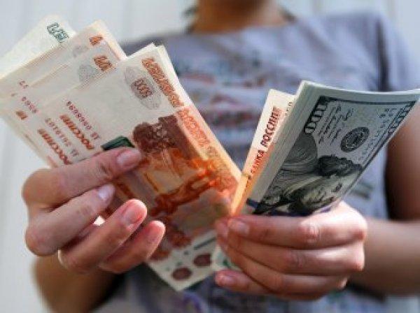 Курс доллара на сегодня, 29 июля 2017: рубль будет продолжать падать - прогноз МЭР