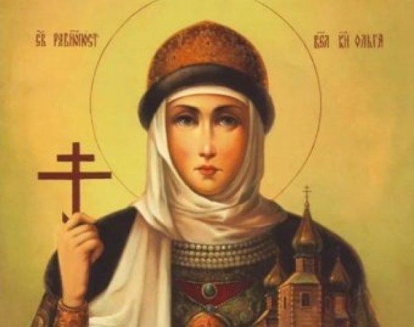 Какой сегодня праздник: 24 июля 2017 года отмечается церковный праздник Ольга Страдница
