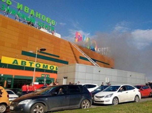 """Пожар в ТЦ """"РИО"""" сейчас: 14 человек пострадали при пожаре на северо-востоке Москвы (ФОТО, ВИДЕО)"""