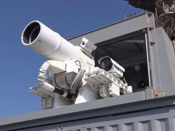 США применили лазерную пушку в Персидском заливе (ВИДЕО)