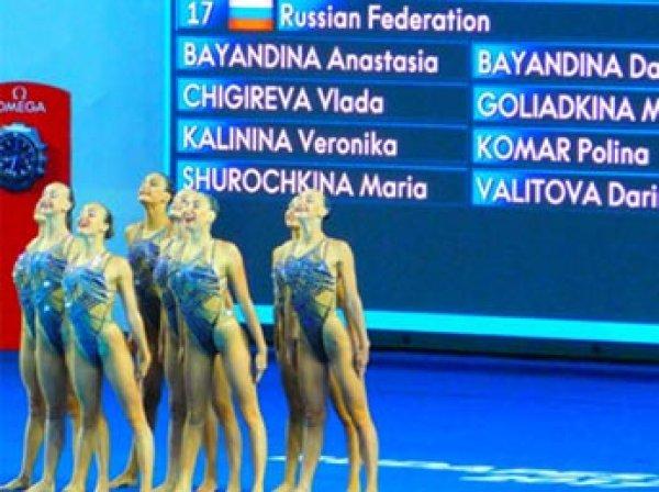 Сестра певицы Нюши в седьмой раз завоевала золото на чемпионате мира по синхронному плаванию