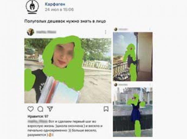 """Чеченские борцы за нравственность начали травлю девушек за """"непристойные"""" фото в соцсетях"""