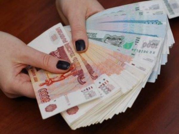 Курс доллара на сегодня, 11 июня 2017: Орешкин и россияне дали прогнозы по курсу рубля на 2017 год