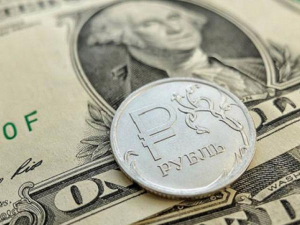 Курс доллара на сегодня, 21 июля 2017: эксперты назвали августовскую точку падения рубля