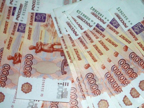 Курс доллара на сегодня, 19 июля 2017: эксперты увидели риски для рубля в отчете Минэнерго США