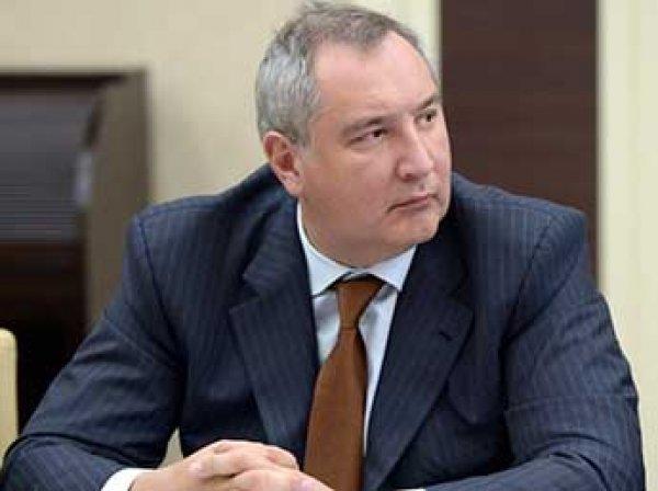 Рогозин случайно написал стих о чиновниках, не пустивших его борт в Молдавию