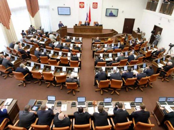 Депутаты Красноярского края решили в два раза поднять себе зарплату