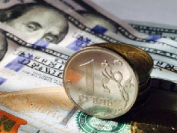 Курс доллара на сегодня, 8 июля 2017: рубль склонен продолжать падение — прогноз экспертов