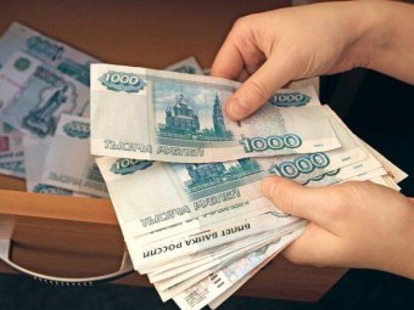 Курс доллара на сегодня, 18 августа 2017: эксперт спрогнозировал ослабление рубля к концу 2017 года