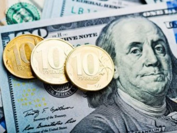 Курс доллара на сегодня, 12 августа 2017: эксперты назвали коридор рубля до конца лета