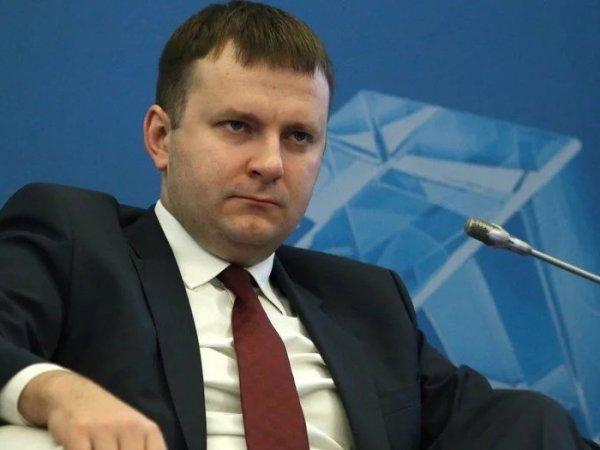 Курс доллара на сегодня, 29 августа 2017: Орешкин рассказал о курсе рубля на ближайшие месяцы
